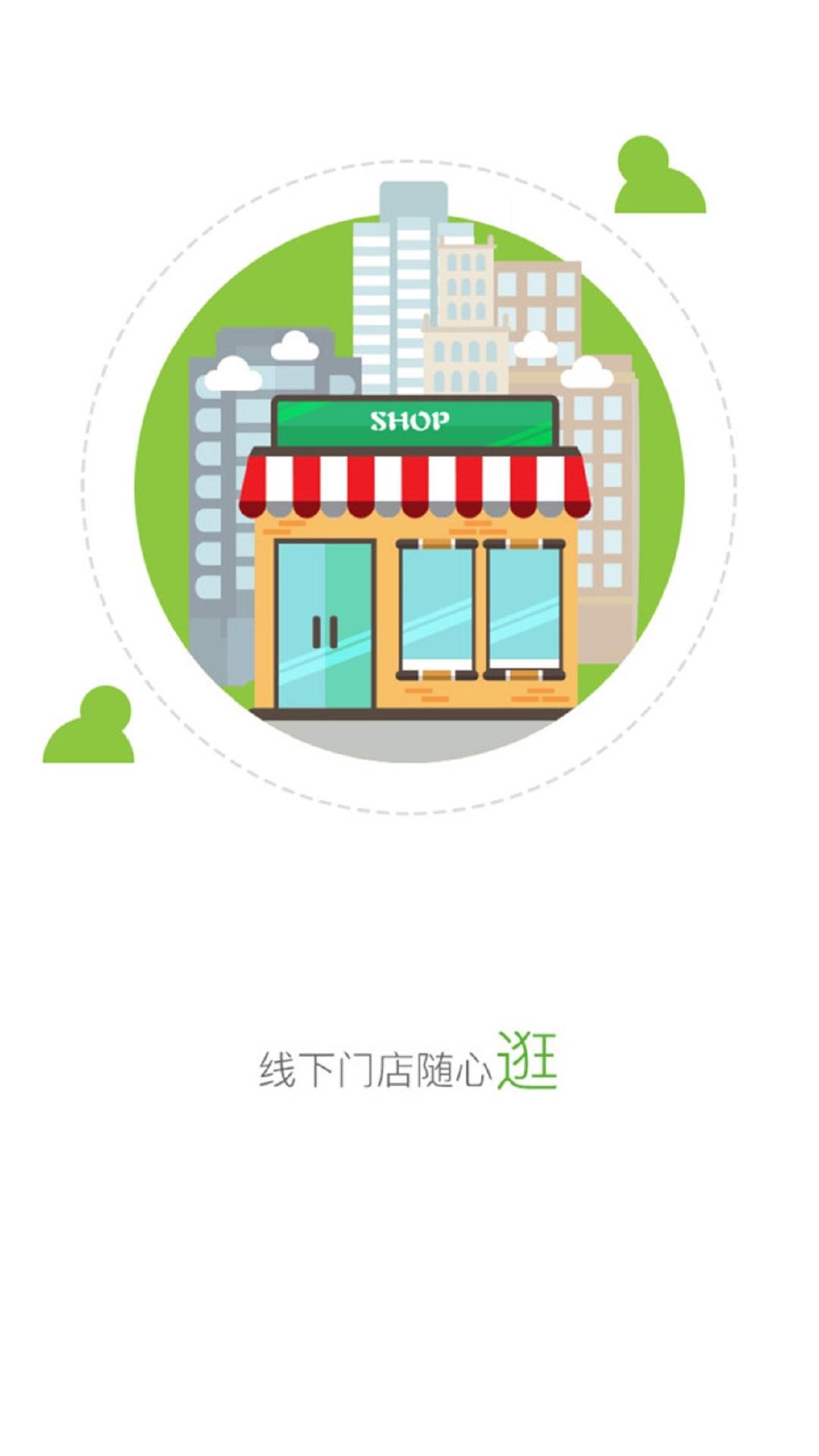 易商通天易商城平台app最新版下载图3: