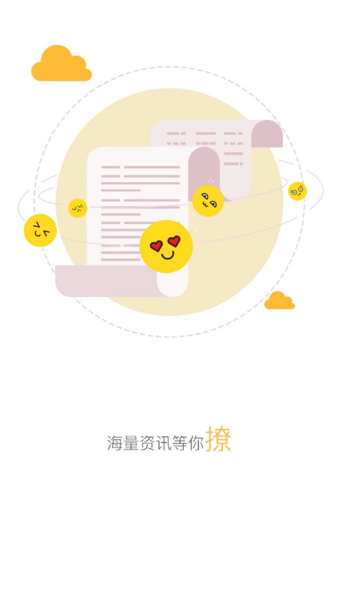 易商通天易商城平台app最新版下载图2: