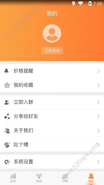 币通天下官方app必赢亚洲56.net手机版版下载图1: