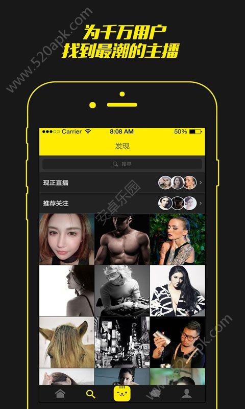 小盈盈直播二维码手机版app下载图3: