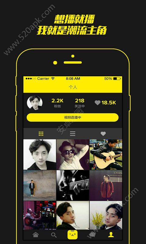 小盈盈直播二维码手机版app下载图1: