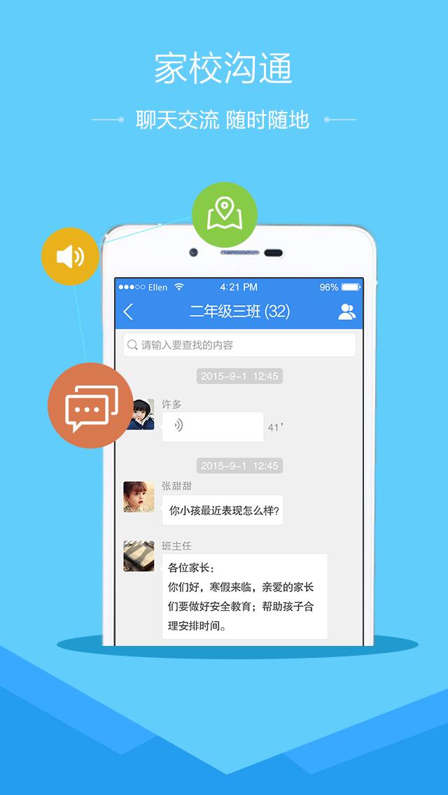 2018中山安全教育平台作业登录入口图1: