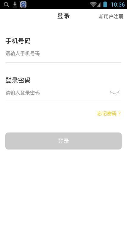 闪电微贷app官方手机版下载图2: