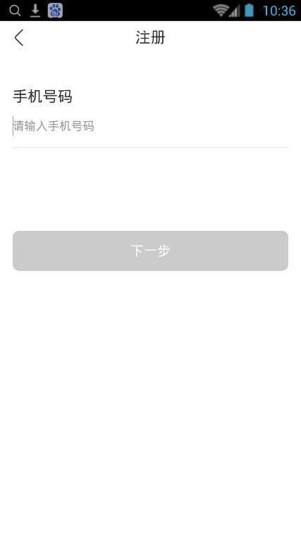 闪电微贷app官方手机版下载图1: