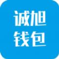 诚旭钱包贷款app官方手机版下载 v1.0