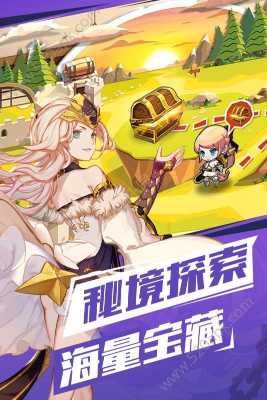 苍之纪元放置冒险王官方网站正式版必赢亚洲56.net图2: