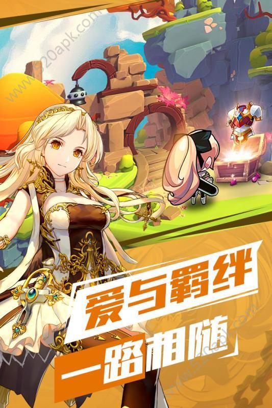 苍之纪元放置冒险王官方网站正式版必赢亚洲56.net图3: