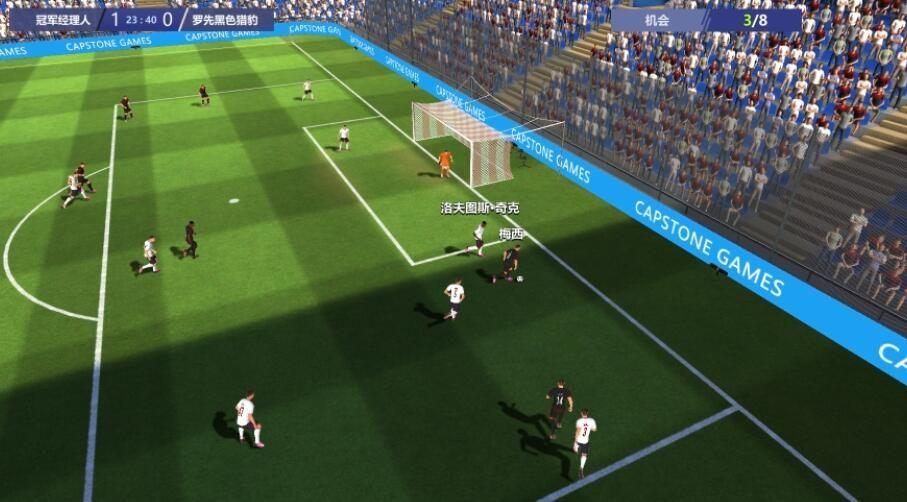 腾讯全民冠军足球官方网站正版56net必赢客户端下载图片3