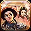 风流县令升官记游戏官方网站下载最新版 v1.0.1