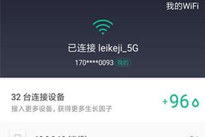 小米WiFi链怎么注册?小米WiFi链app注册方法介绍[多图]