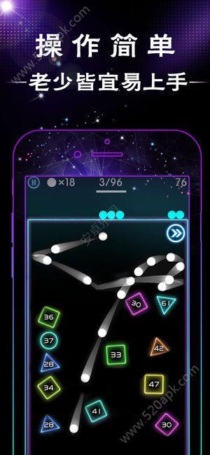 微信小游戏弹球王者官方正版下载安卓最新版图3: