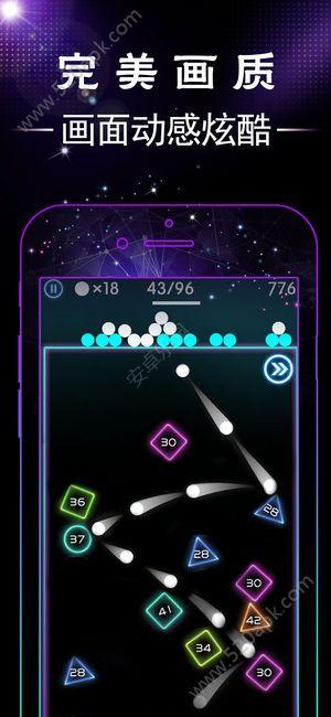 微信小游戏弹球王者官方正版下载安卓最新版图1: