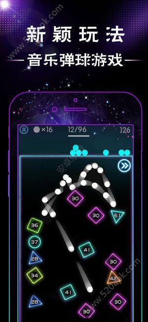 微信小游戏弹球王者官方正版下载安卓最新版图2: