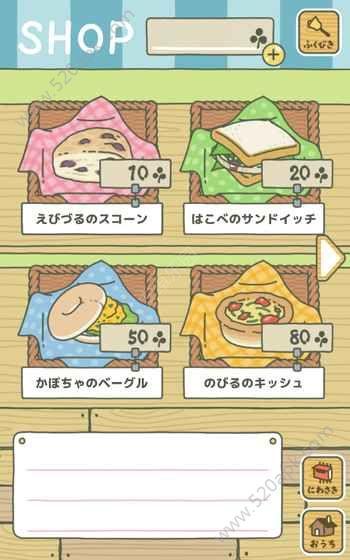 阿里旅行青蛙游戏官网下载最新中文安卓版图3: