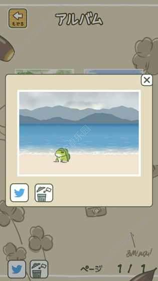 阿里旅行青蛙游戏官网下载最新中文安卓版图2: