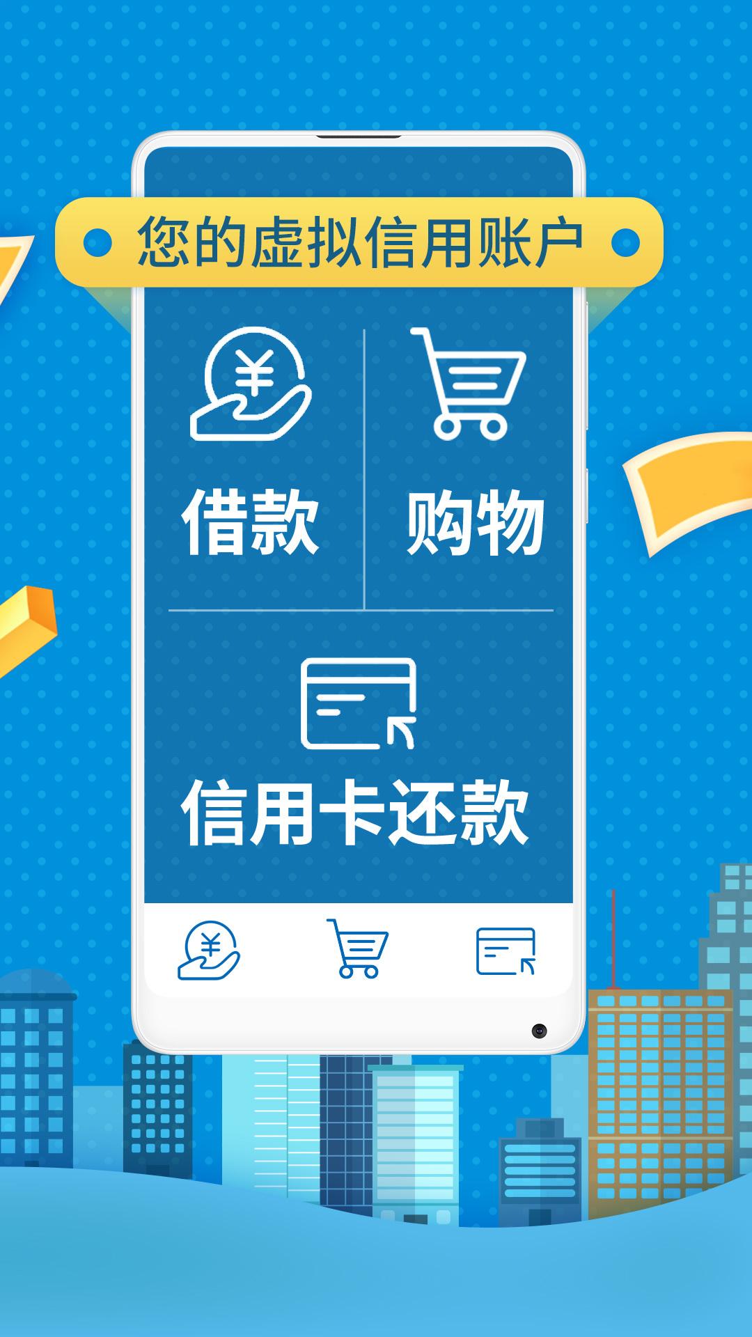国美易卡app官方手机版下载图2: