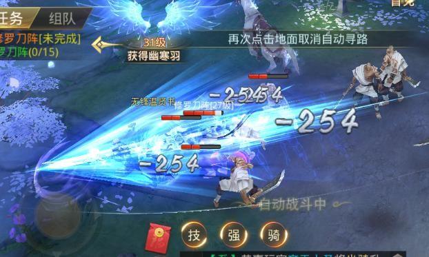 一剑东来必赢亚洲56.net官方网站下载最新版图片4