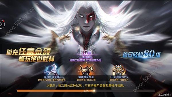 剑意情缘官方网站下载正版手游  v1.0.0图2
