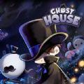 浪漫鬼屋消除必赢亚洲56.net无限道具中文汉化内购破解版下载(Ghost House) v1.0