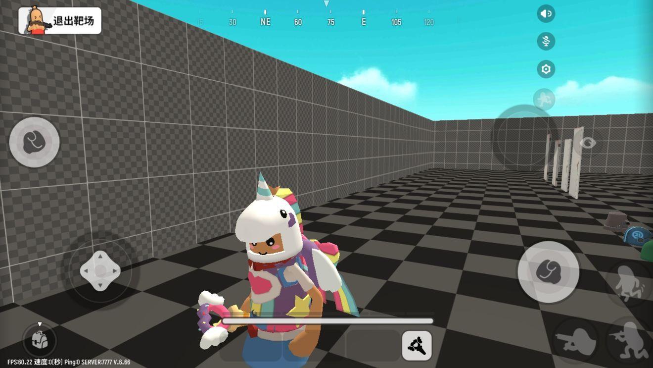 香肠派对游戏官方网站下载最新版图片3