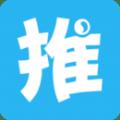 推啥购物app手机版下载 v1.0