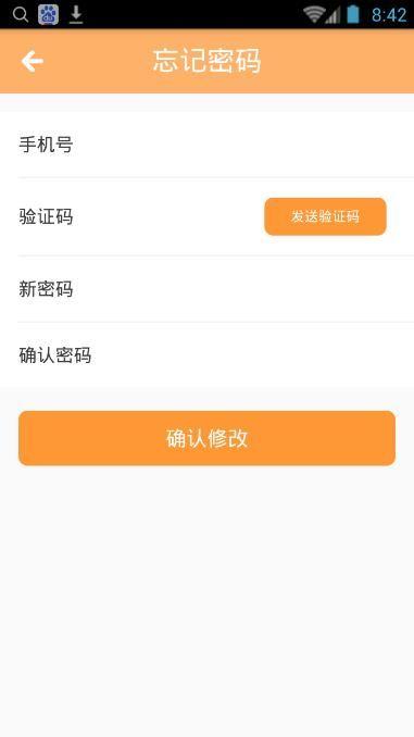 百彩钱包app官方手机版下载  v1.0.0图1