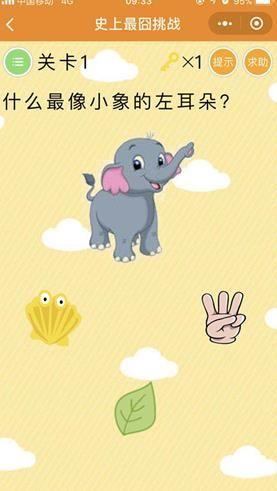 微信史上最�逄粽酵暾�版游戏安卓官方手机版图片1