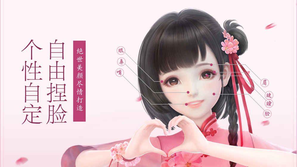 云裳羽衣腾讯官方安卓版手游下载图片1