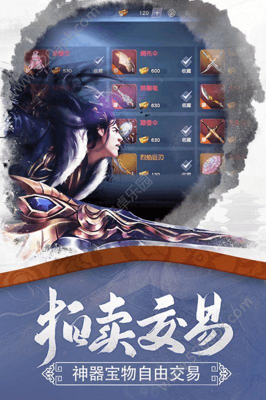 莽荒纪HD官方网站下载正版游戏  v1.0图2