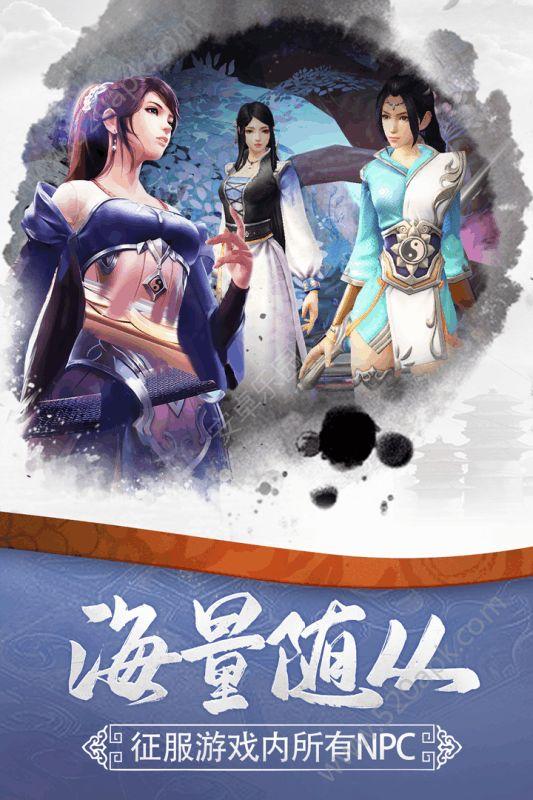 莽荒纪HD官方网站下载正版游戏  v1.0图3
