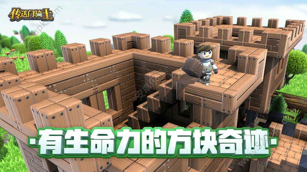 传送门骑士手游官网版下载安装图4:
