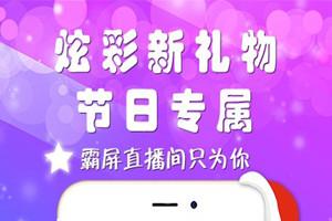 小仙女直播二维码是什么?小仙女直播app二维码分享[多图]