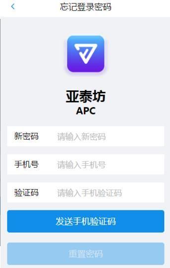 亚泰坊数字货币app软件下载手机版  v1.0图3