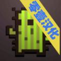 卡牌地下城中文汉化必赢亚洲56.net手机版版(Dungeon Cards) v1.0.70