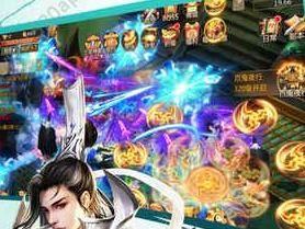 剑纵天元56net必赢客户端官网下载必赢亚洲56.net手机版版图片1