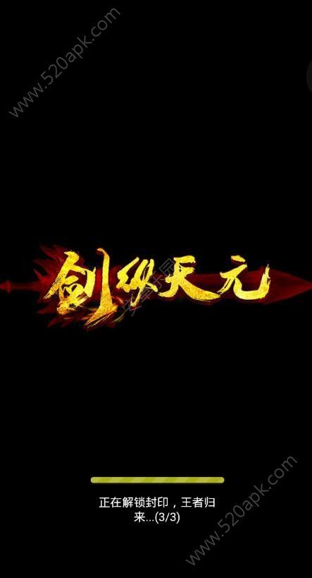 剑纵天元56net必赢客户端官网下载必赢亚洲56.net手机版版图1:
