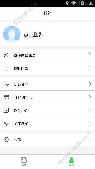 扎堆儿官方手机版app下载  v1.0.3图2