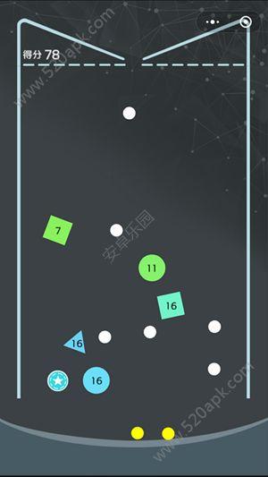 微信最强弹一弹球小必赢亚洲56.net手机必赢亚洲56.net手机版版图3: