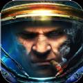 星海征途手机版游戏官方最新版下载安装 v1.1.3