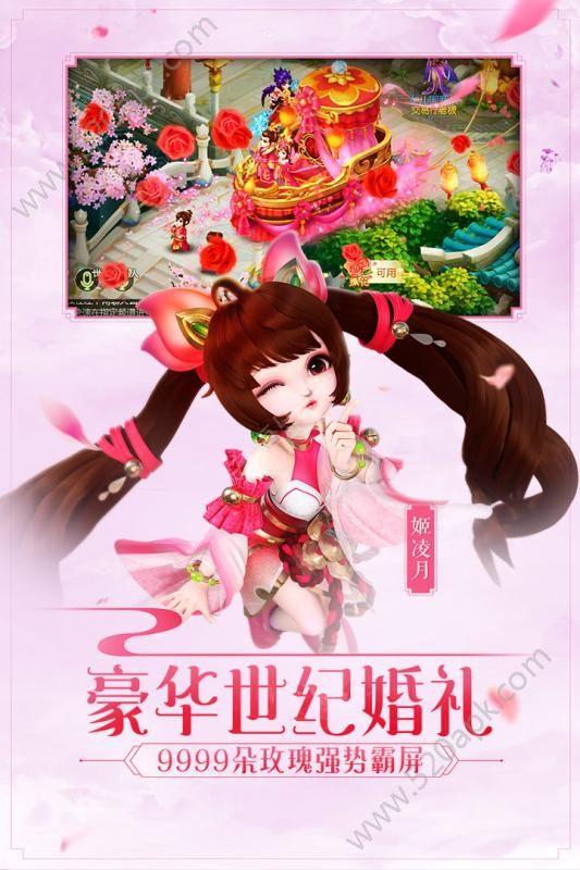 西游女儿国官方网站正版必赢亚洲56.net图3: