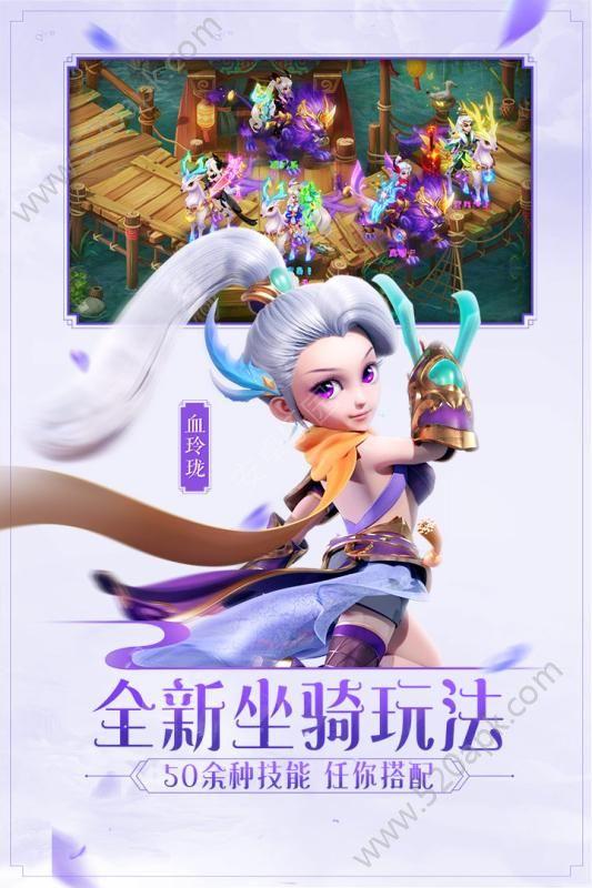 西游女儿国官方网站正版必赢亚洲56.net图2:
