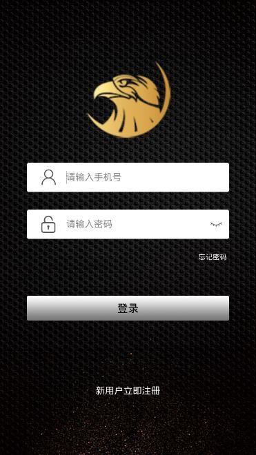 凯撒钱包app官方手机版  v1.0图1