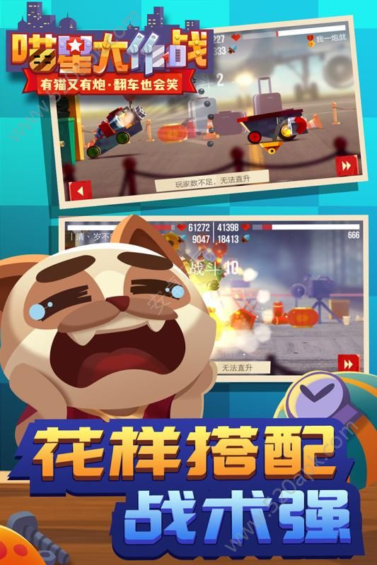 CATS必赢亚洲56.net官网版下载安装图5: