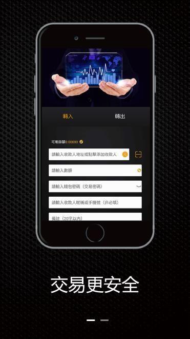 凯撒钱包app官方手机版图3: