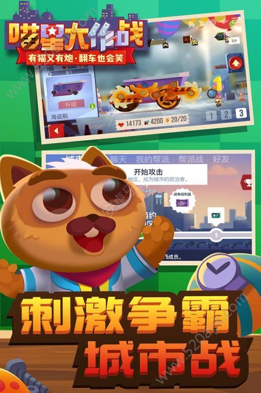 CATS必赢亚洲56.net官网版下载安装图2: