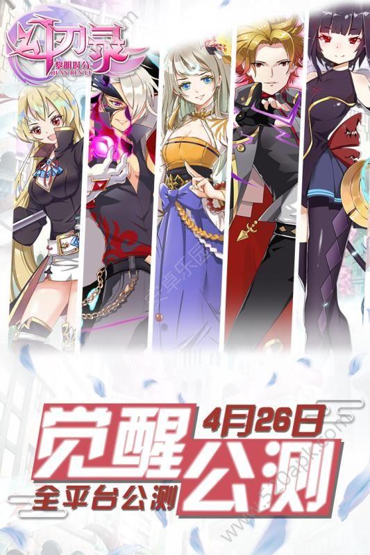 哩咕幻刃录必赢亚洲56.net官方网站下载最新版图1:
