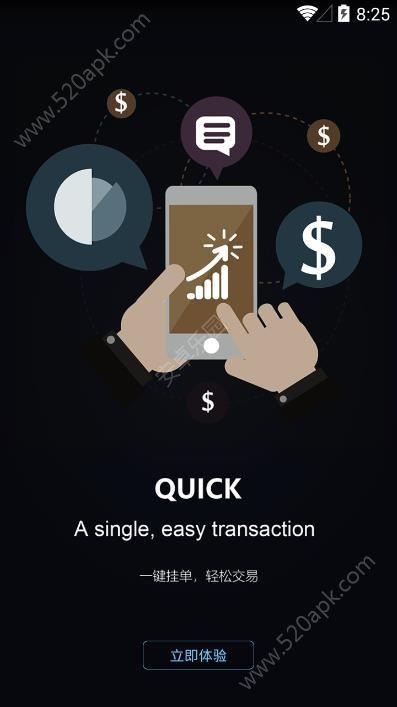 凯撒网专业数字资产交易平台软件app下载图1: