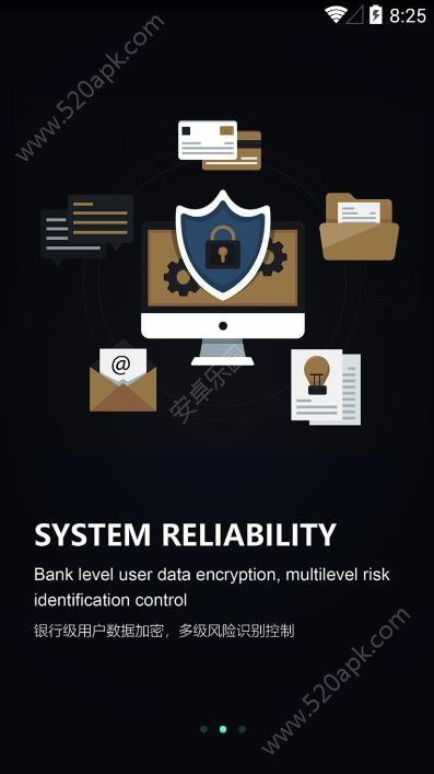 凯撒网专业数字资产交易平台软件app下载图2: