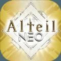 Alteil NEO中文所有卡牌解锁内购破解版 v1.0