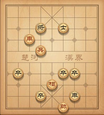 天天象棋72期残局怎么过?第七十二期残局挑战攻略[多图]图片1